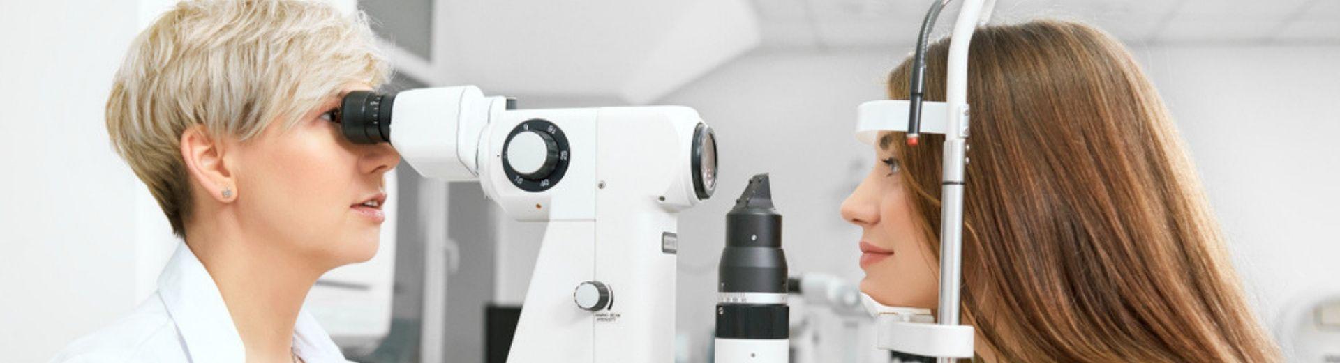 οφθαλμίατρο
